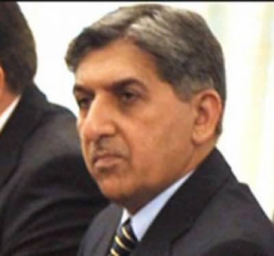 DG ISI APC Briefing
