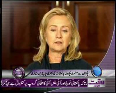 Waqtnew Tv Headlines 1000 AM 30 September 2011