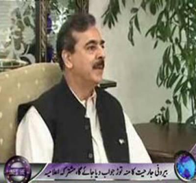 Waqtnews Headlines 3:00 PM 30 September 2011