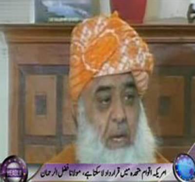 Waqt News Headlines 5:00 PM 30 September 2011
