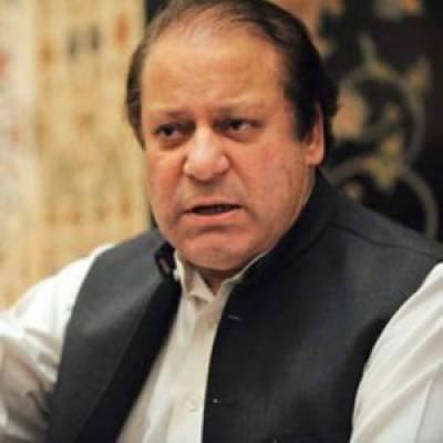 پاکستان پر غیر ملکی جارحیت کا خطرہ ہے،امریکی الزامات ایسے ہی نہیں لگے دال میں کچھ تو کالا ہے.. میاں نواز شریف