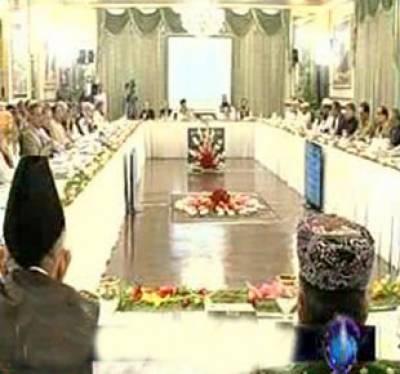 امریکی دھمکیوں کے بعد اسلام آباد میں ہونے والی اے پی سی کا مشترکہ اعلامیہ جاری کردیا گیا