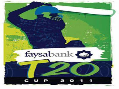 نیشنل ٹی20 کرکٹ ٹورنامنٹ: راولپنڈی' فیصل آباد اور کراچی کی فتح' ملتان سیمی فائنل کی دوڑ سے باہر