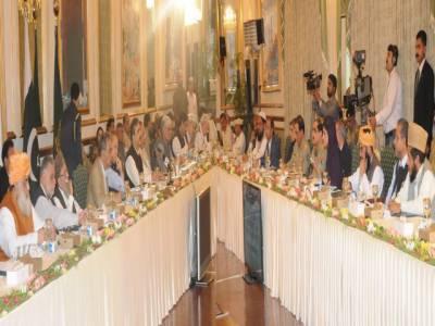 پاکستان کی سرزمین کو کسی کے خلاف استعمال کرنے کی اجازت نہیں دی جائے گی، بیرونی جارحیت کی صورت میں منہ توڑ جواب دیا جائے گا ۔ اے پی سی