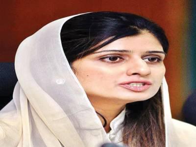 پاکستان ایک خودمختار ملک ہے،جو کسی بھی عالمی طاقت کا دباﺅ قبول نہیں کریگا، جارحیت کی صورت میں منہ توڑ جواب دے گا۔ حنا ربانی کھر