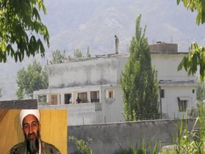ایبٹ آباد کمیشن نے آرمی اور پولیس افسران کے ہمراہ اسامہ بن لاد ن کے کمپاؤنڈ کا دورہ کیا۔