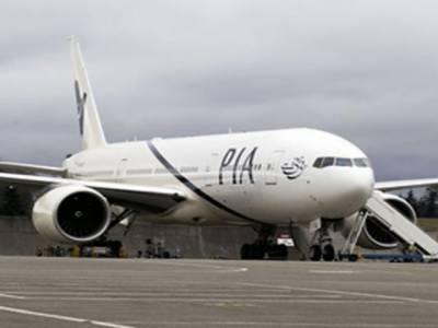 عازمین حج کے لئے پی آئی اے کا حج آپریشن آج سے شروع ہورہا ہے، لاہور سے پہلی پرواز کل سعودی عرب روانہ ہوگی۔
