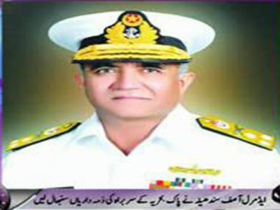 ایڈمرل آصف سندھیلہ نےپاک بحریہ کےسربراہ کی حیثیت سے ذمہ داریاں سنبھال لیں