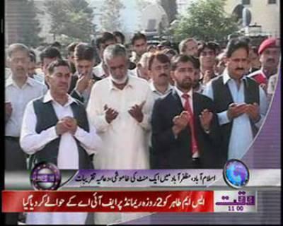 Waqtnews Headlines 11 00 AM 08 October 2011