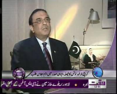 WaqtNews Headlines 12 00 PM 08 October 2011