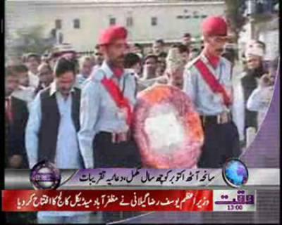 Waqtnews headlines 01 00 PM 08 October 2011
