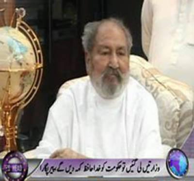 Waqt News Headlines 9:00 PM 08 October 2011