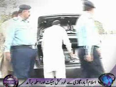 اسلام آباد، چٹھہ بختاور میں گاڑی کی چیکنگ کے دوران بھاری میں مقدار میں اسلحہ بر آمد ۔