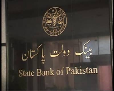 Decrease In Mark Up PKG Mian Shahid 10 October 2011