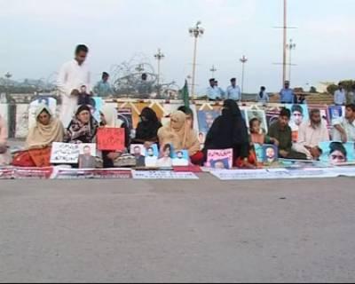 Waqt News Tv News Package isb protest for missing persons sardar hameed 10 October 2011