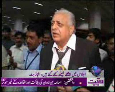 Waqtnews PCB Chairman Arrived Pakistan News Package 11 October 2011
