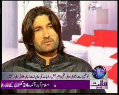Waqtnews Sohail Tanveer Scandal News Package 11 October 2011