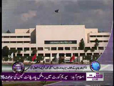 Waqtnews Headlines 01 00 PM 11 October 2011