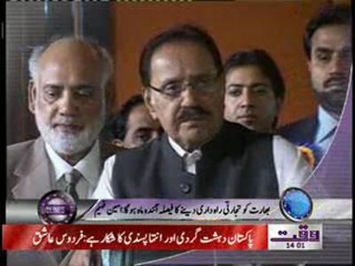 Waqtnews Headlines 02 00 PM 11 October 2011
