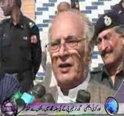 Waqt News Headlines 5:00 PM 11 October 201
