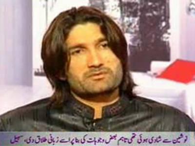 پاکستانی کرکٹ ٹیم کے معروف آل راؤنڈ سہیل تنویر کے نکاح ہونے کے ساتھ ہی ان کی پہلی بیوی نوشین منظرعام پرآگئیں۔