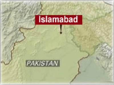 اسلام آبادکےسیکٹر جی ٹین فور کسٹم ہاؤس کے قریب سے ایک نوجوان کی بیگ میں بند سرکٹی لاش برآمد ۔