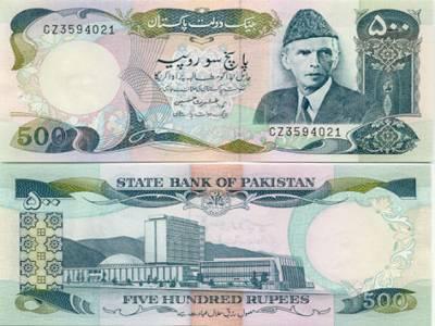 حکومت کی جانب سے پانچ سوروپے کے بڑے نوٹ کو ختم کرنے کے فیصلے کو لاہور ہائی کورٹ میں چیلنج کردیا گیا ۔