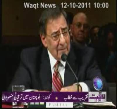 Waqtnews Headlines 10 00 AM 12 October 2011