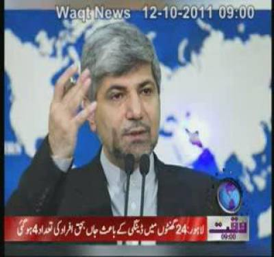 Waqtnews Headlines 09 00 AM 12 October 2011
