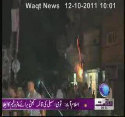 Waqtnews Headlines 12 00 PM 12 October 2011