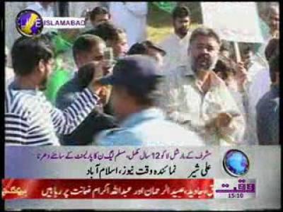 Waqtnews Muslim League (N) strike News Package 12 October 2011