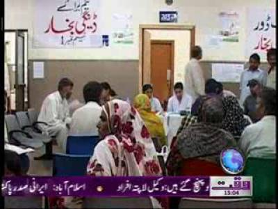 Waqtnews Dengue News Package 12 October 2011