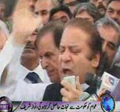 Waqt News Headlines 7:00 PM 12 October 2011