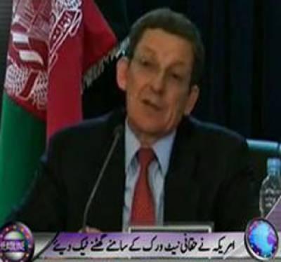 Waqt New Headlines 9:00 PM 12 October 2011
