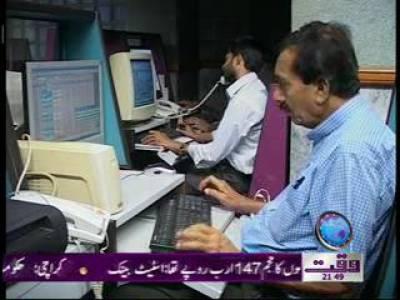 Karachi Stock Exchange 12 October 2011