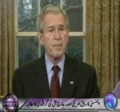 Waqtnews Headlines 11:00 PM 12 October 2011