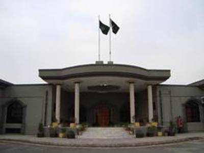 وفاقی دارالحکومت میں امریکہ کی جانب سے بنکرز کی تعمیر کواسلام آباد ہائیکورٹ میں چیلنج کردیا گیا ۔