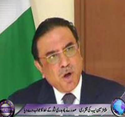 Waqt News Headlines 12:00 AM 15 October 2011