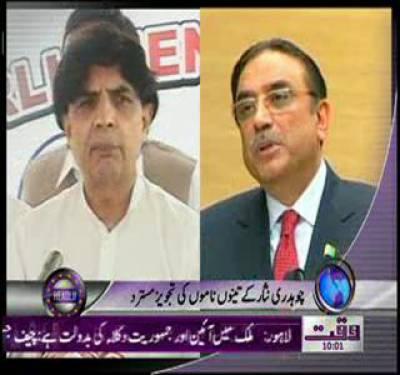 Waqtnews Headlines 10 00 AM 16 October 2011