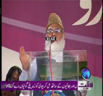 Qazi Hussain News Package 16 October 2011