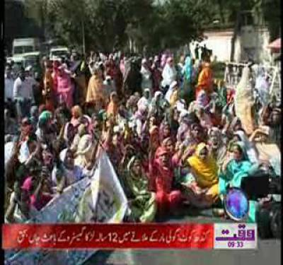 Lady Health Worker News Package 16 October 2011