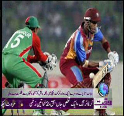 Cricket News Package 16 October 2011