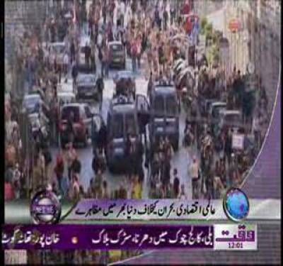 Waqtnews Headlines 01 PM 16 October 2011