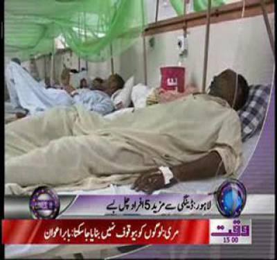 Waqtnews Headlines 03 00 PM 16 October 2011