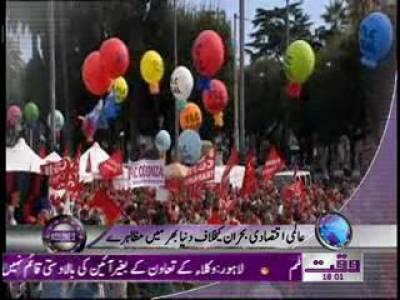 Waqtnews Headlines 6:00 PM 16 October 2011