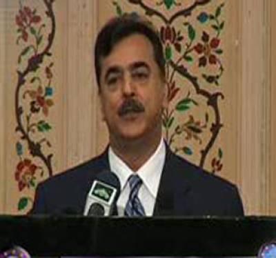 Waqtnews Headlines 7:00 PM 16 October 2011
