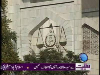 Waqt News Headlines 8:00 PM 16 October 2011