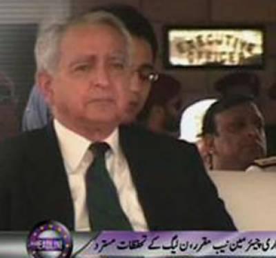 Waqt News Headlines 9:00 PM 16 October 2011