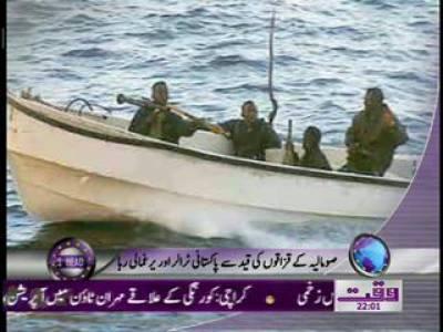 Waqt News Headlines 10:00 PM 16 October 2011