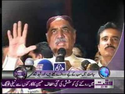 Waqt News Headlines 11:00 PM 16 October 2011